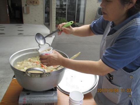 芋煮会を行いました★「デイサービスみさと/小規模多機能ホームみさと」
