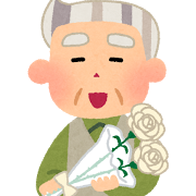 keirou_ojiichan2