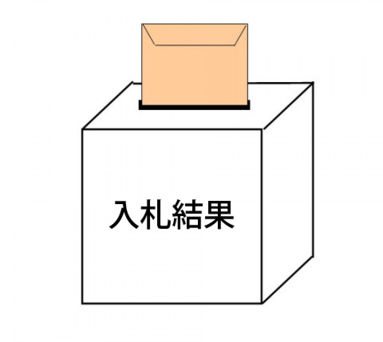 nyusatuIcon-result
